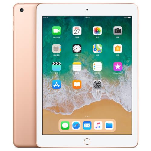 APPLE iPad 128G WiFi 金MRJP2TA/A【2018新機】【愛買】