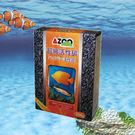 AZOO 超級活性碳 250g...