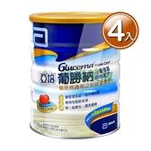 亞培 葡勝納3重強護粉狀配方 850g (4入)【媽媽藥妝】