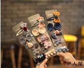 韓版兒童發飾品寶寶發夾公主發卡女童