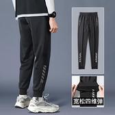 運動長褲男士秋季速干休閒褲跑步寬鬆束腳工裝冬季褲子健身衛褲女  降價兩天