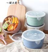 日式飯盒便當盒 學生帶蓋韓國簡約1層密封分格微波爐圓形便攜餐盒【櫻花本鋪】