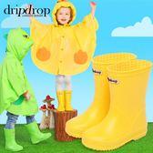 兒童雨鞋雨靴男童女童寶寶膠鞋磨砂時尚防滑純色日系可愛水鞋春夏 英雄聯盟
