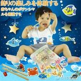 木質磁性嬰兒童釣魚玩具套裝1-2-3周歲半小孩子男女孩寶寶益智力YYP CIYO黛雅