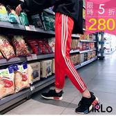 長褲 -Tirlo-顯瘦三邊條束口休閒褲-四色/M-2XL(現+追加預計5-7工作天出貨)