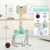 兒童籃球架 室內可升降兒童1-2-3-6周歲男孩家用投籃框架藍球玩具【快速出貨】
