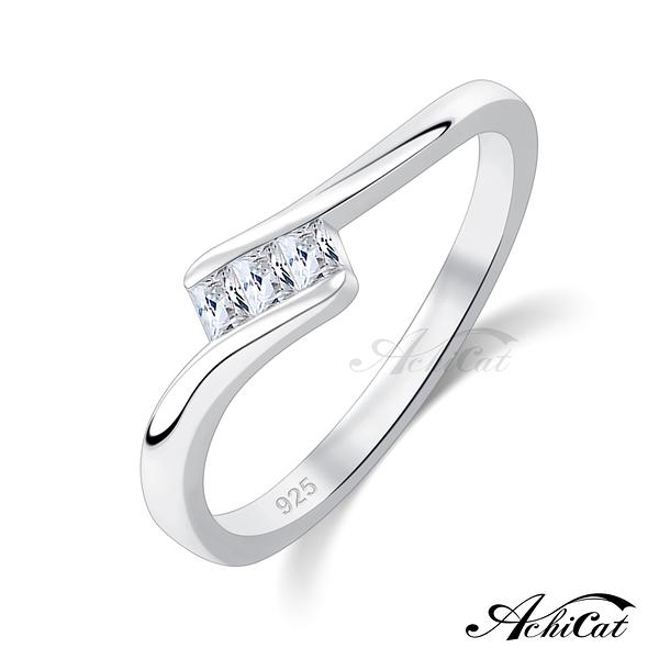 AchiCat 925純銀戒指 完美世界 晶鑽戒指 婚戒 淑女尾戒 防小人戒指 送刻字 情人節 生日禮物 AS9035