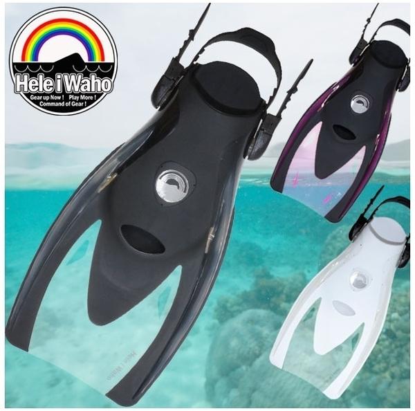 限時特惠日本HeleiWaho 短蛙鞋 可調式 快扣式 腳蹼 訓練用 短蛙鞋 游泳 潛水 浮潛三寶 戲水