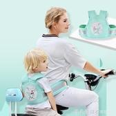 電動摩托車兒童安全帶騎電瓶車寶寶綁帶小孩後座安全背帶防摔神器 漾美眉韓衣