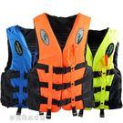 救生衣 便攜成人兒童專業游泳救生衣漂流浮潛釣魚服大浮力背心船用送口哨YXS 夢露時尚女裝