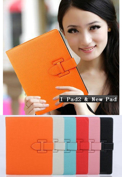 免運+現貨 ipad 4 / ipad 2 / ipad 3 / new iPad  時尚H釦 保護套
