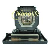 PANASONIC原廠原封投影機燈泡ET-LAE1000 / 適用機型PT-AE1000U、PT-AE2000U