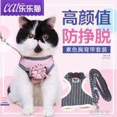 貓咪牽引繩 背心式貓咪貓繩貓牽引胸背帶套裝 遛貓繩溜貓繩防逃脫 韓語空間