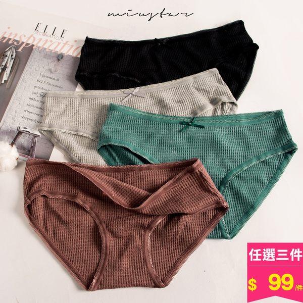 MIUSTAR 日系清純少女風螺紋棉質素面內褲(共4色)【NF3747T5】預購