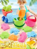 兒童沙灘玩具套裝挖沙鏟子桶男孩女孩寶