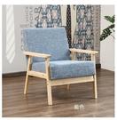 上新 2019-【單人】咖啡廳桌椅組合甜品奶茶店沙發西餐廳雙人卡座簡約休閒辦公室沙發