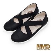 氣墊涼鞋 氣質瑪莉珍交叉款磁石真皮厚底球囊氣墊涼鞋-MIT手工鞋(柔霧黑) Normady 諾曼地