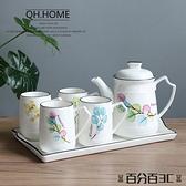 茶具套裝 四季花卉陶瓷家用杯子套裝簡約客廳水壺杯具水杯茶具茶壺水具套裝 百分百