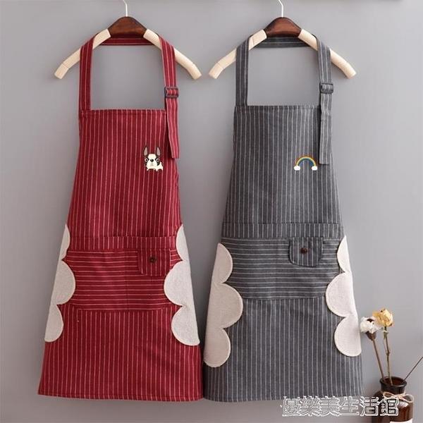 時尚純棉防水簡約女圍裙北歐家用廚房做飯無袖罩衣工作服定制印字 【優樂美】