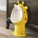 寶寶小坐便器男孩掛墻式小便池尿盆兒童馬桶尿桶尿壺男童 熊熊物語