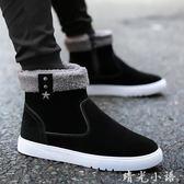 冬季雪地靴男士短靴高幫男鞋棉鞋加厚加絨保暖棉靴中幫馬丁男靴子  晴光小語