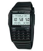 CASIO卡西歐DBC-32-1A 電子錶 方形 計算機 日期 計時碼表 運動錶 35mm 男錶 時間玩家 DBC-32-1ADF
