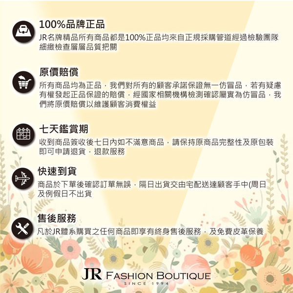【DIOR】Dior JOY 淡香精 30ml CD82000001