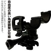 安全帽行車記錄器支架減震固定座mio MiVue M772 plus gopro hero 7安全帽行車紀錄器固定架車架