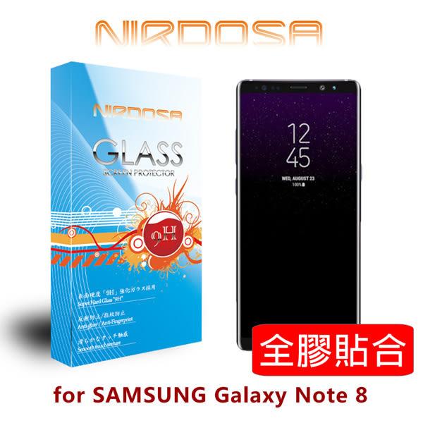 快速出貨 NIRDOSA 全膠貼合小滿版 SAMSUNG Note 8 9H 0.33mm 鋼化玻璃 螢幕保護貼