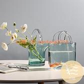 創意包包花瓶擺件手提籃氣泡提袋客廳餐桌透明玻璃插花瓶輕奢【白嶼家居】