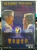 挖寶二手片-Z25-016-正版DVD-電影【樂來越愛你】-艾瑪史東 雷恩葛斯林(直購價)海報是影印
