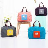 【03770】輕鬆旅遊行李袋 旅行袋 大容量 手提 肩背