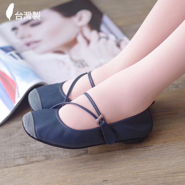 平底娃娃鞋 台灣製真皮 懶人鞋《生活美學》