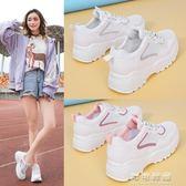 運動鞋女韓版ulzzang原宿風百搭夏季學生小白鞋子可可鞋櫃