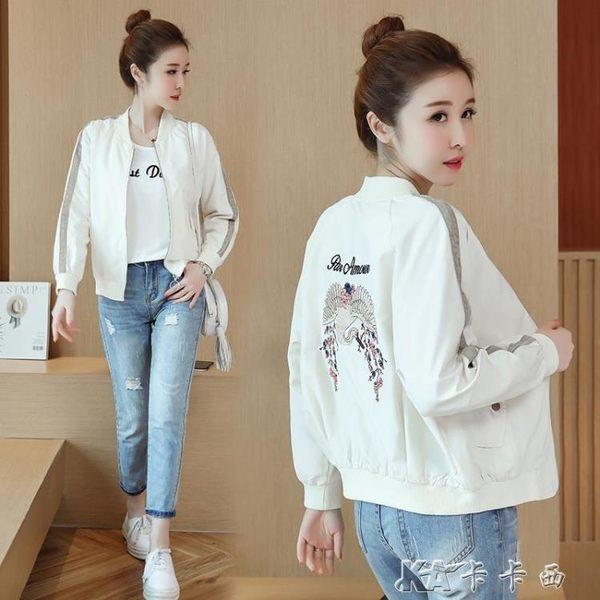 棒球服女裝季韓版短款寬鬆時尚飛行員夾克刺繡小外套 卡卡西