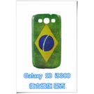 [ 機殼喵喵 ] Samsung Galaxy S3 i9300 手機殼 三星 外殼 復古國旗 巴西