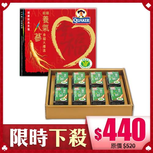 【限宅配】桂格 漢補天地 養氣人蔘禮盒 (60mlx8入) 【BG Shop】