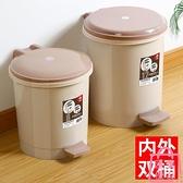 垃圾桶家用帶蓋客廳衛生間廚房臥室腳踩腳踏式拉圾筒【匯美優品】