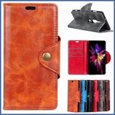 SONY XZ2 Premium XZ2 XZ1 XA2 L2 XA1 Plus 銅釦牛紋 手機皮套 插卡 支架 皮套 內軟殼 保護套