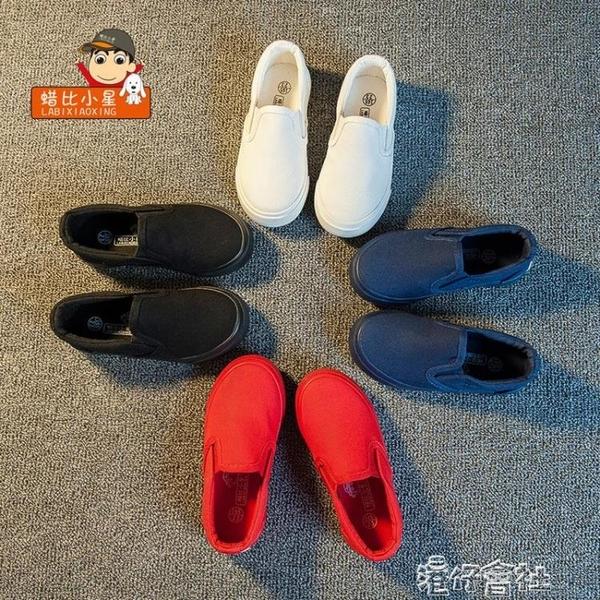 蠟比小星兒童帆布鞋男童女童鞋子小白鞋寶寶布鞋一腳蹬春 港仔HS