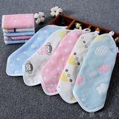 5條裝純棉紗布小方巾嬰兒童小毛巾