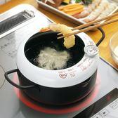 油炸鍋吉川家用平底鍋油炸鍋 無油煙不粘鍋 電磁爐煎鍋燃氣灶小鐵鍋