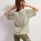 罩衫 寬鬆運動短袖女跑步訓練健身上衣大碼運動T恤速干透氣瑜伽服罩衫 愛麗絲
