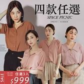 襯衫 Space Picnic|3入999元.小資女襯衫-短袖款(現+預)【C20063009】