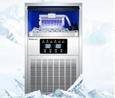 維仕美制冰機85kg商用小型奶茶店全自動大容量方冰製作機 ATFkoko時裝店