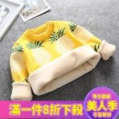 男童毛衣女童毛衣新款兒童加絨加厚秋冬裝套頭線衣男童兒童針織打底衫