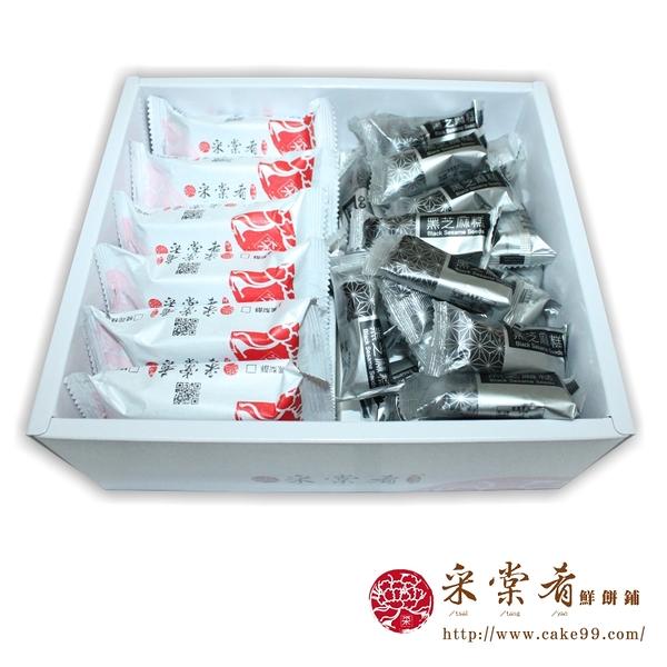 【采棠肴鮮餅鋪】采棠芝麻禮盒-鳳梨酥6+芝麻糖半斤