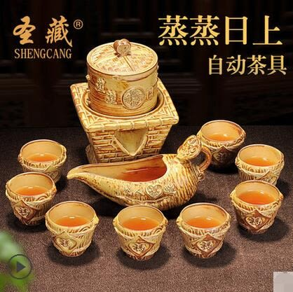 幸福居*聖藏粗陶瓷半自動茶具套裝 懶人防燙自動上水創意運轉功夫泡茶器1