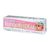 法國 Buccotherm 健口泉 嬰兒滋養牙膏 不含氟 2歲以下寶寶適用 50ml/條◆德瑞健康家◆