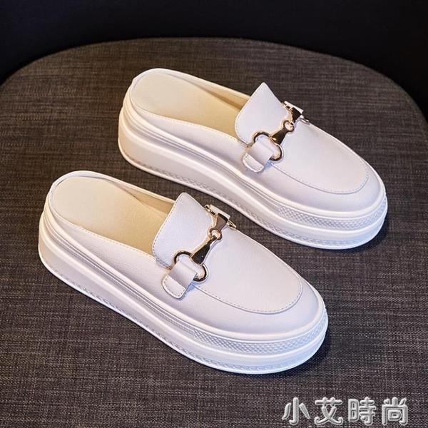包頭半拖小白鞋女2021夏季新款百搭真皮無后跟懶人鞋網紅厚底涼拖 小艾新品